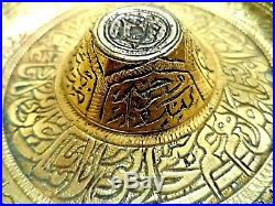 Antique Islamic Middle Eastern Alms Divination Brass Bowl Heavily Hand Engraved