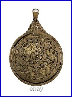 Antique Islamic Middle Eastern Beass Astrolabe