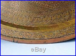 Antique Islamic Middle Eastern Brass Calligraphy Large Tray
