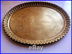 Antique Islamic Middle Eastern Brass Chased Engraved Pictorial Tray