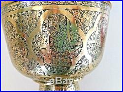 Antique Islamic Middle Eastern Brass Chased Pictorial Fruit Bowl
