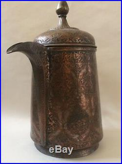 Antique Islamic Middle Eastern Copper Large Ewer Inscribed
