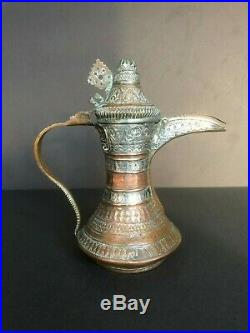 Antique Islamic Middle Eastern Dallah Coffee Pot
