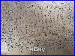 Antique Islamic Middle Eastern Engraved Brass Tray Inscribed