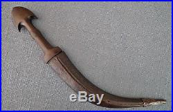 Antique Islamic Middle Eastern Iraqi Dagger Jambiya Marsh Iraq Arab not sword