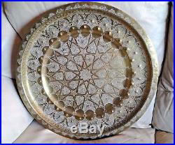 Antique Islamic/ Middle Eastern Ornate Embossed Brass Table Top Tray