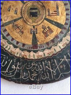 Antique Islamic Middle Eastern Ottoman Persian Hand Painted Wooden Kaaba Panel