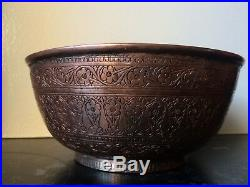 Antique Islamic Middle Eastern Qajar Copper Bowl Signed