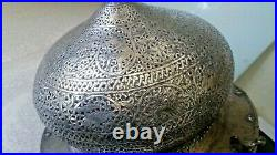 Antique Islamic / Middle Eastern Silver On Copper Mosque Style Hanging Light