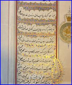 Antique Islamic Mozaffar al Din Shah Qajar Firman Decree Gold Illuminated Farman