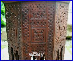 Antique Islamic Octagonal Carved Inlaid Side Table