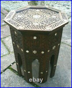 Antique Islamic Octagonal Wooden Inlaid Side Table