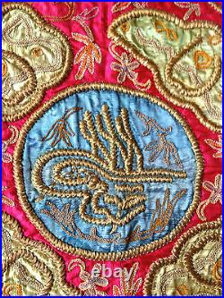 Antique Islamic Ottoman Embroidery Tapestry Wall Hanger Tughra Bullion Sword Old