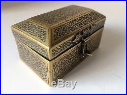 Antique Islamic Ottoman Engraved Chased Inscribed Prayer Box