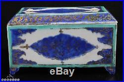 Antique Islamic / Ottoman Glazed & Gilded Porcelain Casket