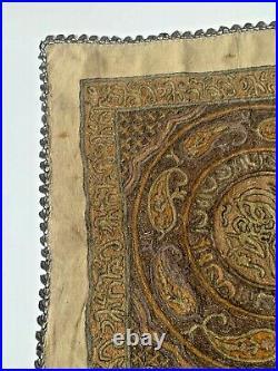 Antique Islamic Ottoman Multi Mettalic Thread Embroidery