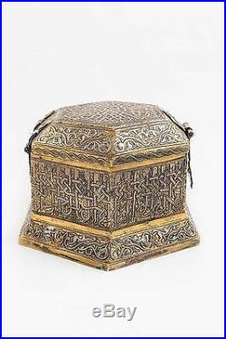 Antique Islamic Ottoman Syria Damascus Mamluk Revival Silver-Copper Inlaid Box