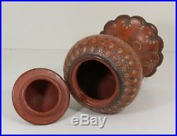 Antique Islamic Ottoman Turkish Tophane Pottery