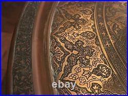 Antique Islamic Persian Art Brass 46 cm Tray