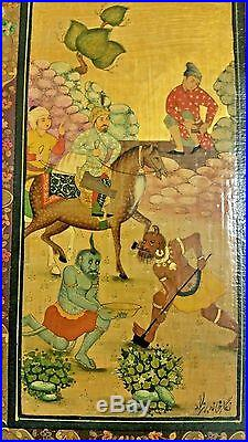 Antique Islamic Persian Gajar Papier Mache Lacquer Binding Book Cover