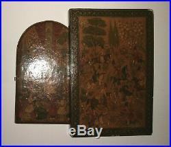 Antique Islamic Persian Mirror Papier Mache