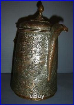 Antique Islamic Persian Ottoman Gilt Copper Tombak Covered Tankard Pitcher C1800