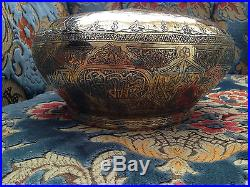 Antique Islamic Persian Ottoman Vessel with Quranic Verses Hand Chased L@@K