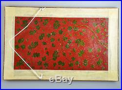 Antique Islamic Persian Qajar Papier Mache Lacquer Koran Binding Book Cover 19c