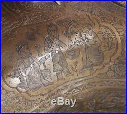 Antique Islamic Persian Qajar Sufi Dervish Brass Kashkul Begging Bowl