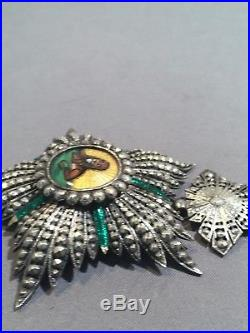Antique Islamic Persian Silver Enamel Order Of Lion