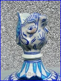 Antique Islamic Persian Turkisk Bottle Jug Vase