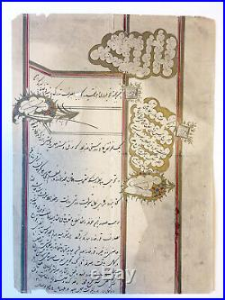 Antique Islamic Qajar Firman Mozafar Al Din Shah Signed & Seal Document Farman