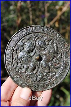 Antique Islamic Seljuk bronze mirror 2 sphinxes & Arabic text, 1200-1300 AD