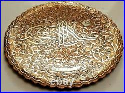 Antique Islamic Silver Inlaid & Calligraphy Art Copper Plate 8.7