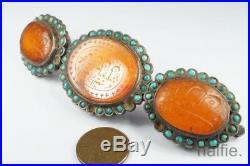 Antique Islamic Silver Turquoise Carnelian Agate Intaglio Seals Bracelet Project