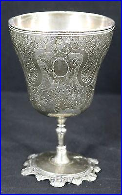 Antique Islamic Solid Silver Goblet Ottoman Turkish Tughra