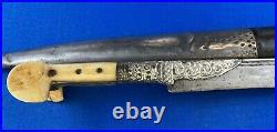 Antique Islamic Sword Yataghan Turkish Ottoman Or Balkans