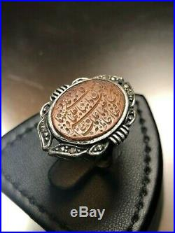 Antique Islamic Talisman Amulet 19Century Solid Silver Engraved Agate Ring Qajar