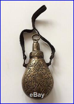 Antique Islamic Turkish Ottoman Cast Bronze Inscribed Flask