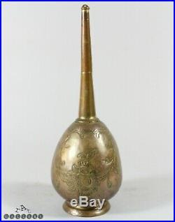 Antique Islamic Turkish Ottoman Gilt Copper Tombak Rosewater Sprinkler