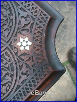 Antique Islamic Wooden Inlaid Side Table