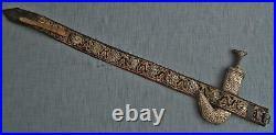 Antique Islamic Yemeni Arab dagger Khanjar Jambiya Sword in Silver With Belt