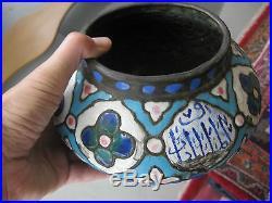 Antique Islamic hand-made Enamel bowl