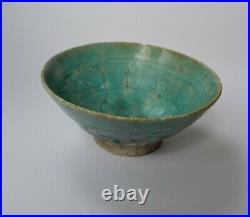 Antique Islamic middle eastern Turquoise Glazed bowl Kashan