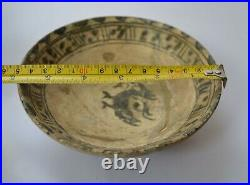 Antique Islamic middle eastern bowl Kashan