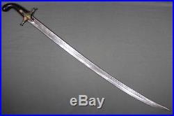 Antique Islamic shamshir sword (sabre) Probably Ottoman or Mamluk, 18th 19th