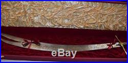 Antique Islamic sword Damascus gold water writes arabian oriental vintage wootz