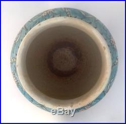 Antique Jerusalem Palestine Armenian Pottery Iznik Vase