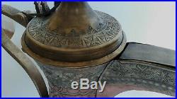 Antique King of Dallah Big and Beautiful Decorative Dallah Coffee Pot Royal