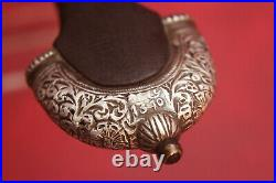Antique Koummiya Arabic, Islamic Mofit Silver Chiseled Floral Dagger Jambiya